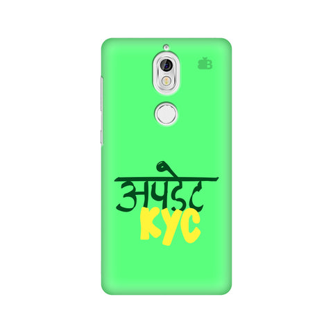 Update KYC Nokia 7 Cover