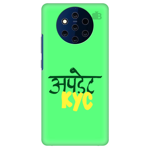 Update KYC Nokia 9 Cover