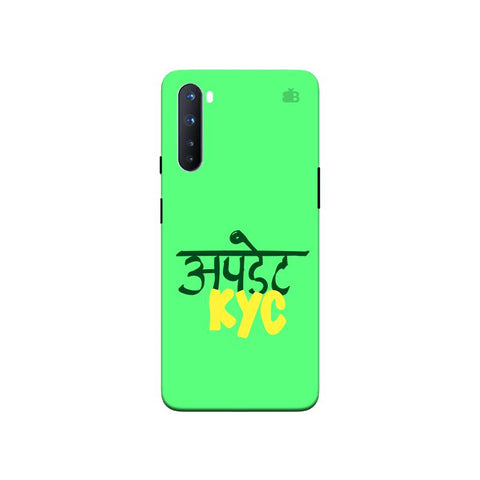 Update KYC OnePlus Nord Phone Cover
