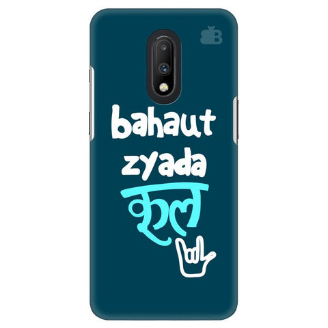 Bahaut Zyada Cool OnePlus 7 Cover