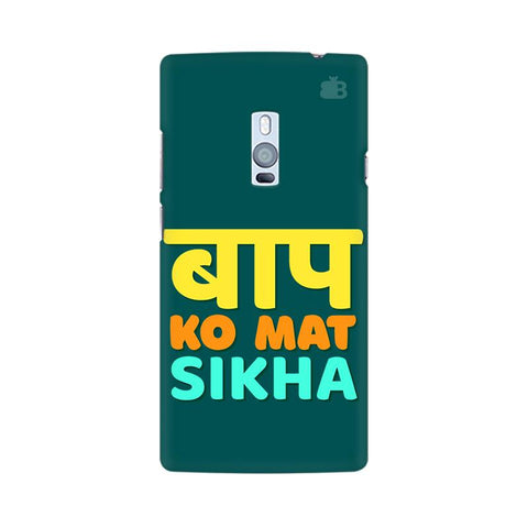 Baap ko mat Sikha OnePlus Two Cover