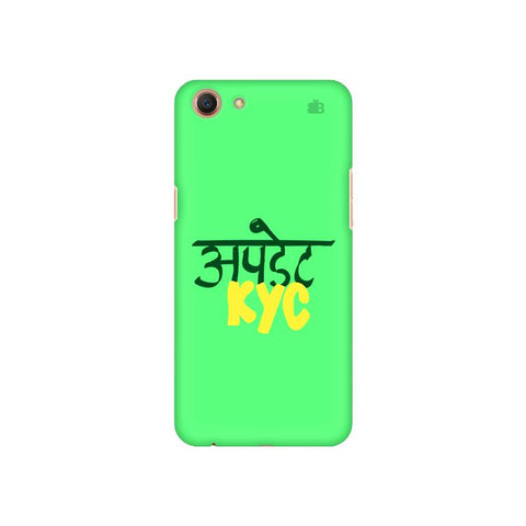 Update KYC Oppo A1 Cover