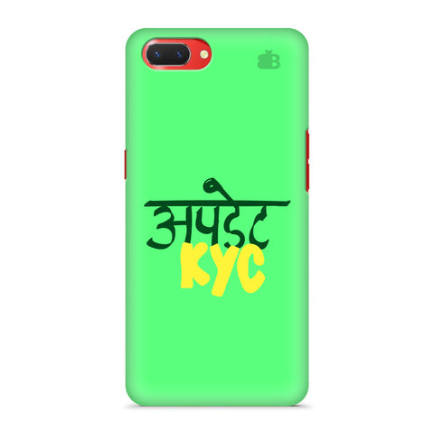 Update KYC Oppo A3S Cover