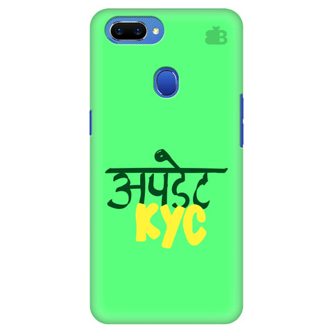 Update KYC Oppo A5 Cover