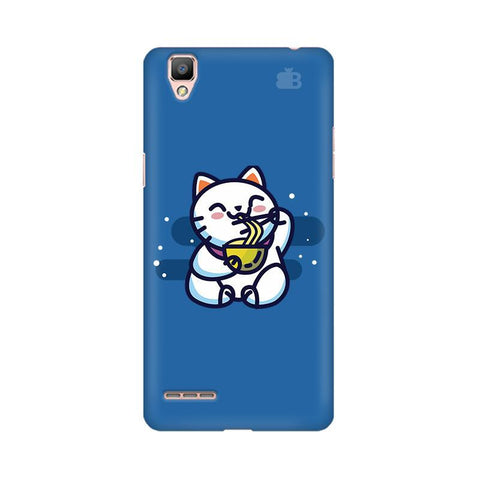 KItty eating Noodles Oppo F1 Plus Phone Cover