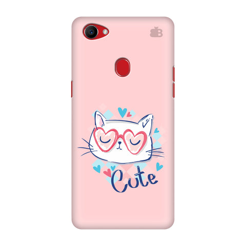 Cute Sleepy Kity Oppo F7 Cover