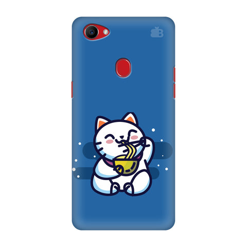KItty eating Noodles Oppo F7 Cover