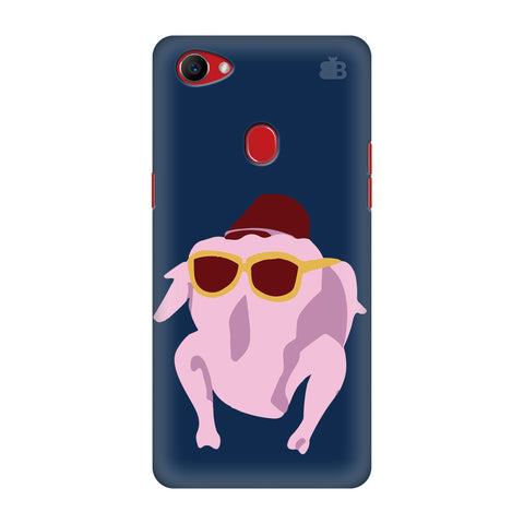 Turkey Oppo F7 Cover