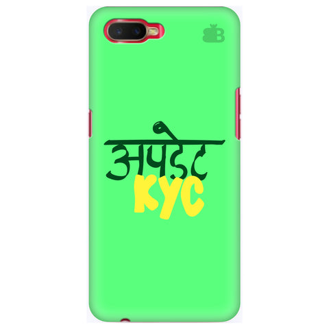Update KYC Oppo K1 Cover