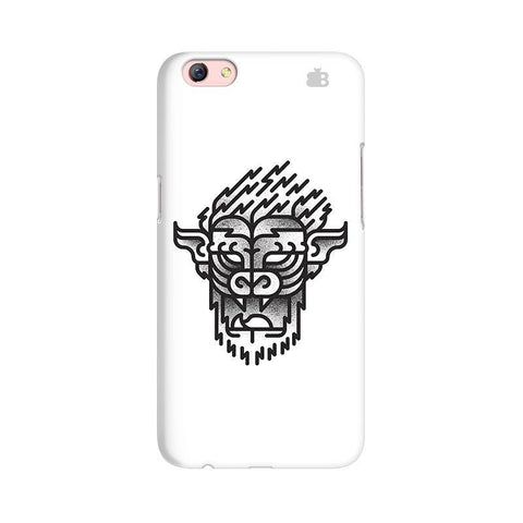 Arty Lion Oppo R9s Phone Cover