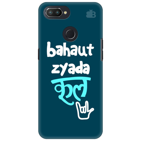 Bahaut Zyada Cool Oppo RealMe 2 Pro Cover