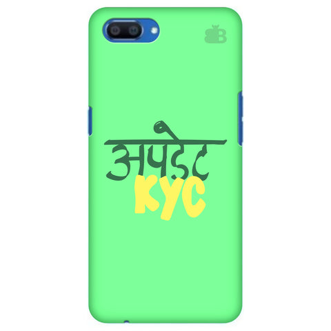 Update KYC Realme A1 Cover