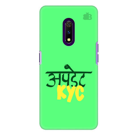 Update Kyc Realme X Cover