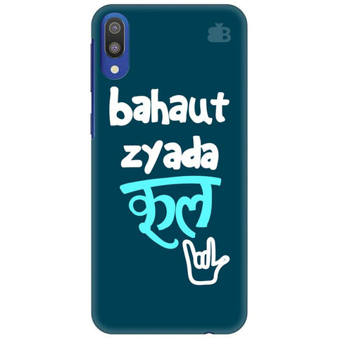 Bahaut Zyada Cool Samsung Galaxy M10 Cover