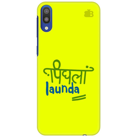 Pighla Launda Samsung Galaxy M10 Cover