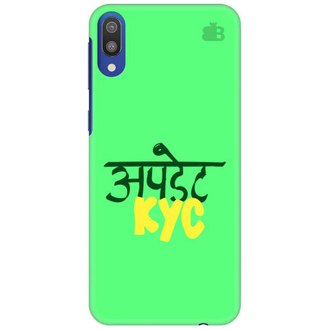 Update KYC Samsung Galaxy M10 Cover