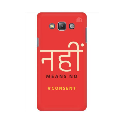 Nahi Samsung A7 Phone Cover