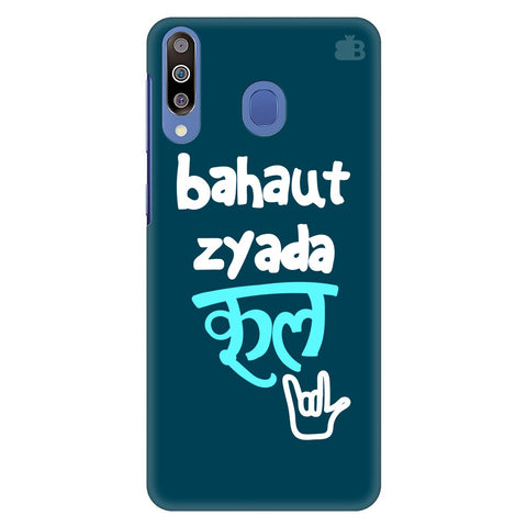 Bahaut Zyada Cool Samsung Galaxy M30 Cover