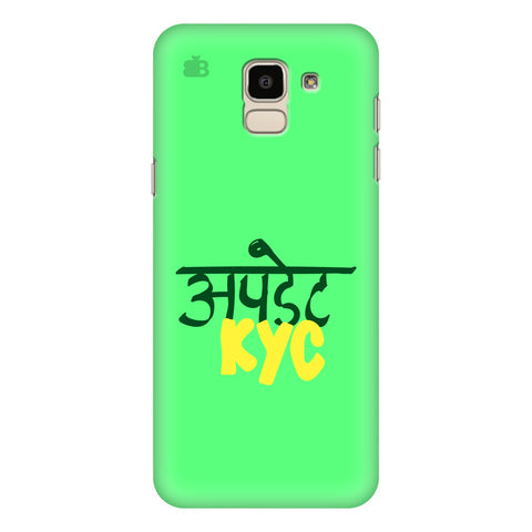 Update KYC Samsung Galaxy On 6 Cover