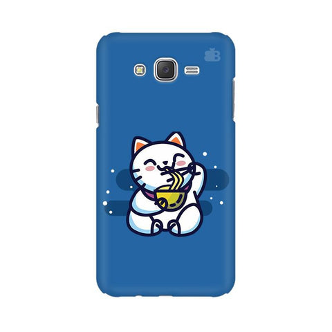 KItty eating Noodles Samsung J5 2016 Cover