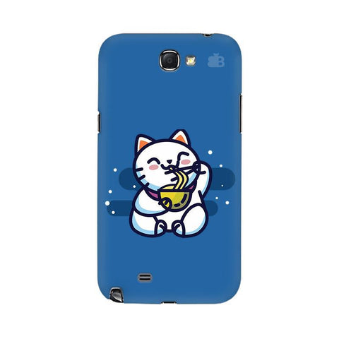 KItty eating Noodles Samsung Note 2 Cover