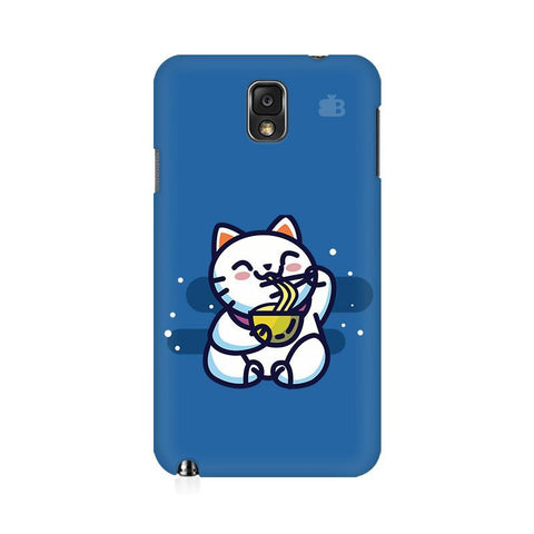 KItty eating Noodles Samsung Note 3 Cover