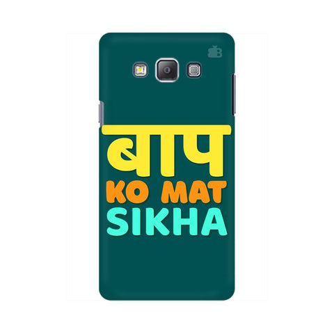 Baap ko mat Sikha Samsung On 5 Cover