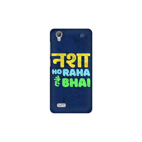 Nasha Bhai Vivo 31L Cover