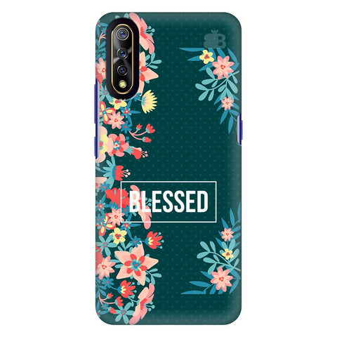 Blessed Floral Vivo S1 Cover