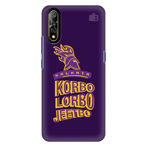 Kolkata Knight Vivo S1 Cover