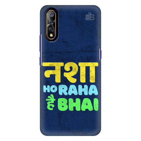 Nasha Bhai Vivo S1 Cover