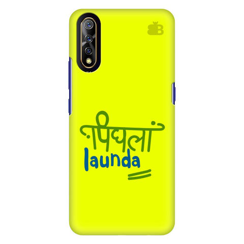 Pighla Launda Vivo S1 Cover