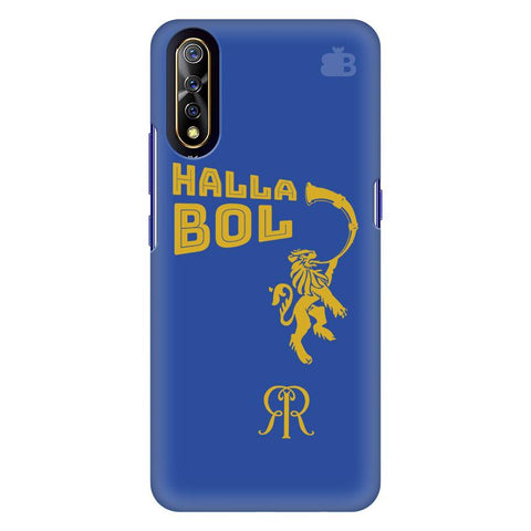 Rajasthan Royals Vivo S1 Cover