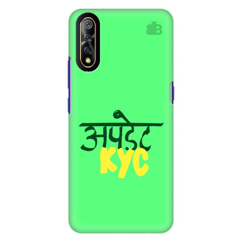 Update Kyc Vivo S1 Cover
