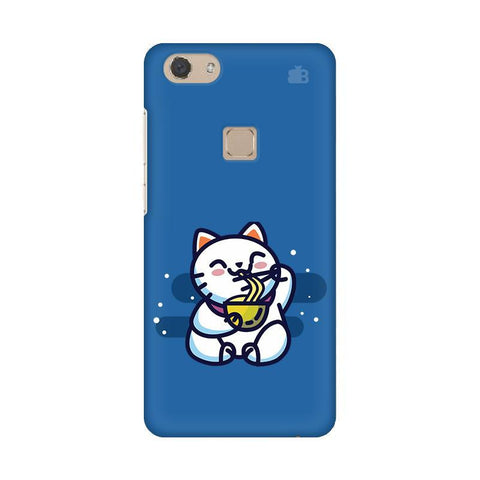 KItty eating Noodles Vivo V7 Phone Cover