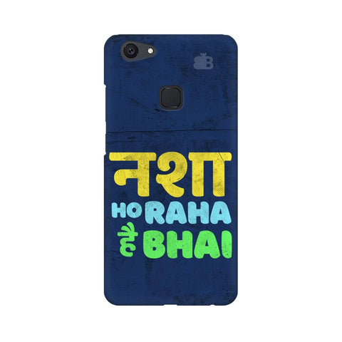 Nasha Bhai Vivo V7 Plus Cover