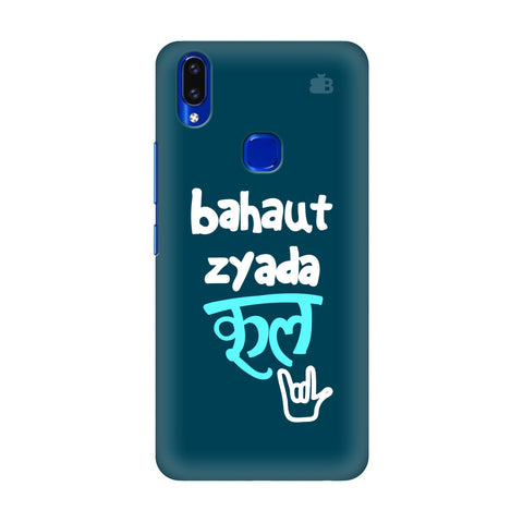 Bahaut Zyada Cool Vivo V9 Youth Cover