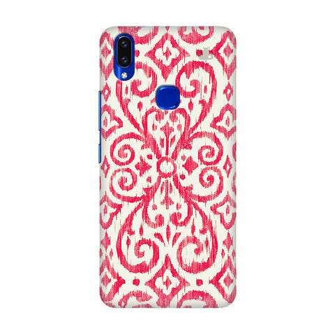 Bright Ikat Art Vivo V9 Youth Cover