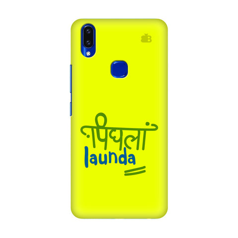 Pighla Launda Vivo V9 Youth Cover