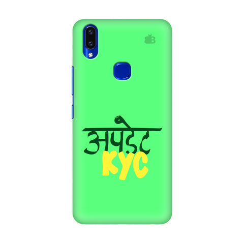 Update KYC Vivo V9 Youth Cover