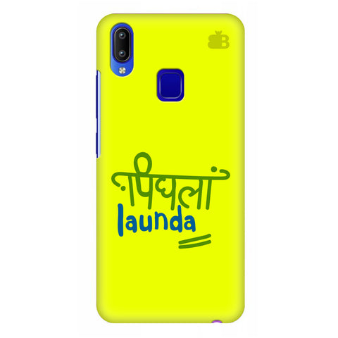 Pighla Launda Vivo Y95 Cover