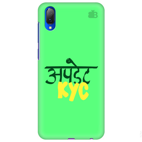Update KYC Vivo Y97 Cover