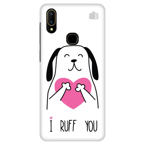 I Ruff You Vivo V11 Cover