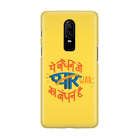 War ka Bandhan Phone Cover