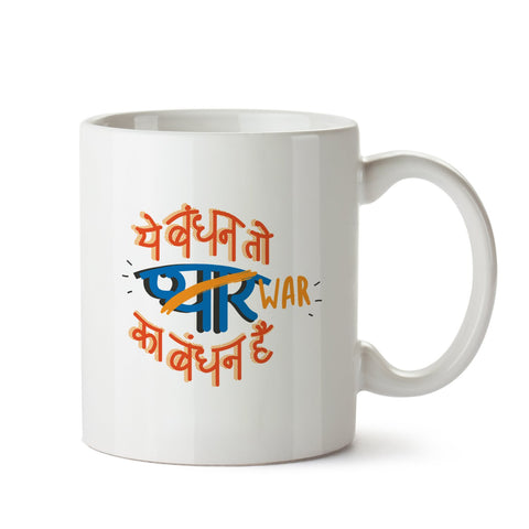 War ka bandhan White Coffee Mug