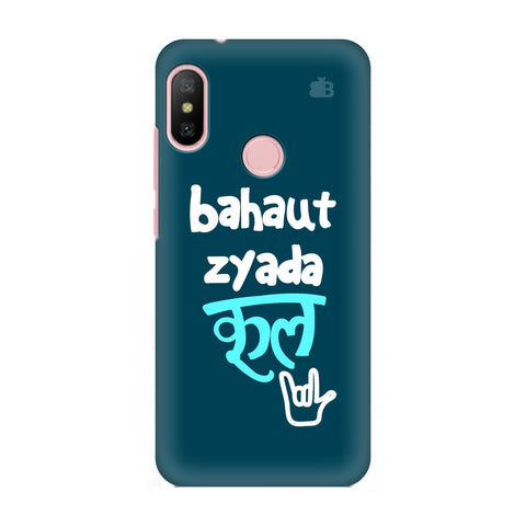 buy online 5bfbd 437a5 Redmi 6 Pro Back Covers [ Special Offer @ ₹300 ] - Blackbora