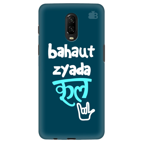 Bahaut Zyada Cool Xiaomi Redmi Note 8 Cover
