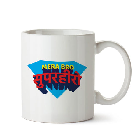 Superhero White Coffee Mug
