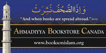 Books on Islam
