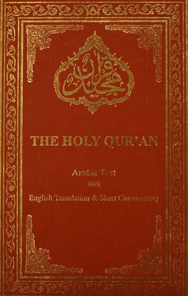 Holy Quran with English Translation & Short Commentary